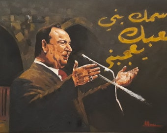 Original Authentic Painting of Iconic Singer with Arabic Calligraphy