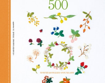 500 Small Cute Embroidery Patterns - Craft Book