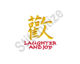 Laughter And Joy - Machine Embroidery Design