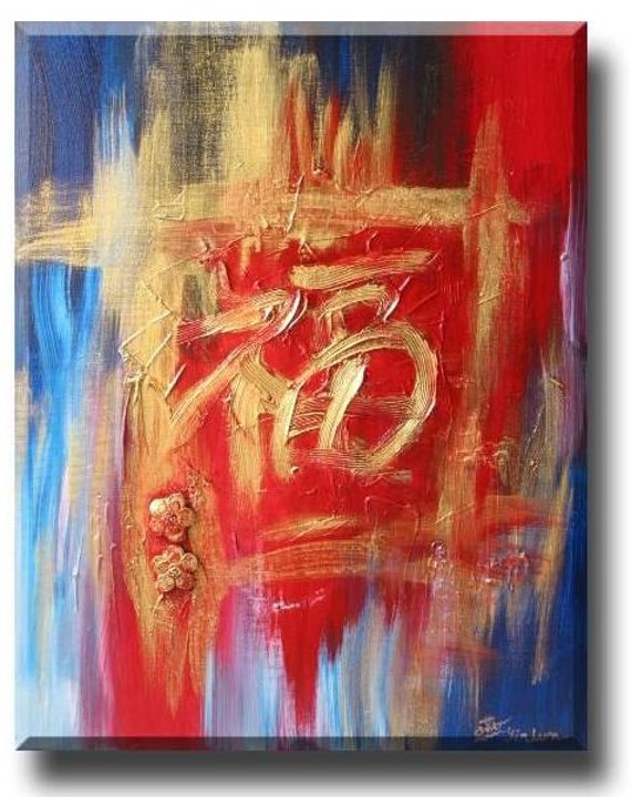 """Acrylic mix-media abstract art on canvas - Modern Calligraphy Chinese Character """"Prosperity"""""""