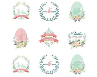 15x2 inch precut round icing toppers - Easter
