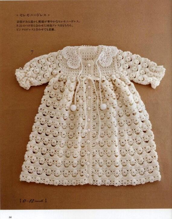 Baby crochet - baby crochet pattern - japanese craft ebook ...