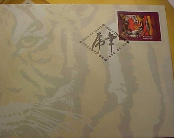 First Day Cover Canada Year Of The Tiger 1998 Mint