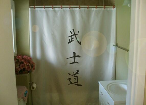 bushido kanji shower curtain Japanese Japan way of the warrior