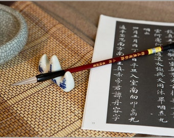 Free Shipping 5x0.9cm Weasel Goat Hair Combined Brush / JHYF - Oriental Calligraphy Painting - 0027S