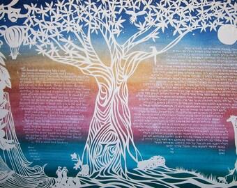 Wedding Art - Baobab Tree Papercut Ketubah - giraffe monkeys penguins lion toucan - hot air balloon - drama masks - custom Hebrew lettering