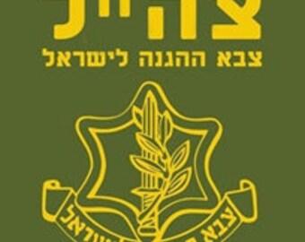 CUSTOM LISTING for Esmita1 - IDF logo 2 - Hebrew Scrabble tile pendants