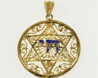 14k Enamel Chai Hebrew Star of David Jewish Ornate Pendant Gold