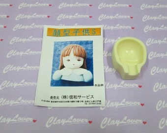 Girl Face Mold - S (CN000605)