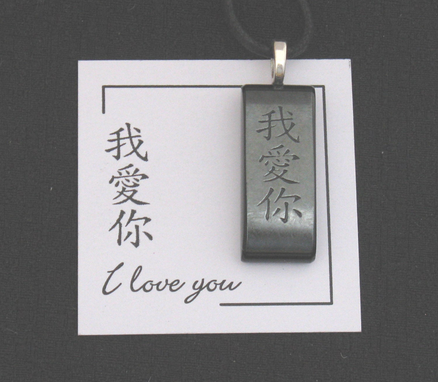 I love you chinese character fused glass necklace chinese zoom buycottarizona Image collections