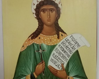 Holy martyr Seraphima of Rome