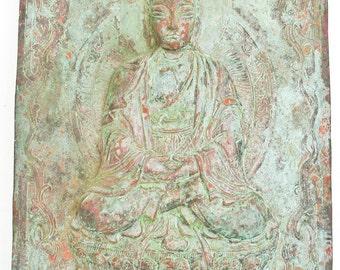 "Buddha on Lotus Throne Metal Altar Wall Plaque from Vietnam, 10.5"" tall"