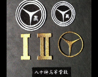 Persona 4 Yasogami High School Cosplay Patches