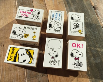 Cute Snoopy Japanese Wooden Rubber Stamp  for cards, tags invitations making, scrapbooking, packaging