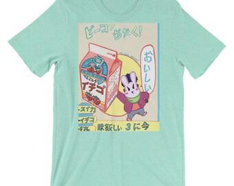 Cute Strawberry Japanese Milk T-Shirt