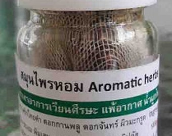 Aromatic herbs for inhalation, 100% Thai herbs homemade