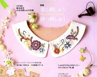 STITCH IDEAS Vol 25 - Japanese Embroidery Craft Book