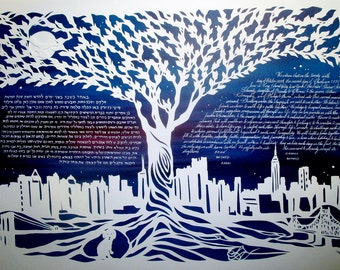 Moon and New York City Papercut ketubah - calligraphy - Hebrew - English