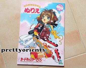 Cardcaptor Sakura Vintage Coloring Book Colouring Book Japan Anime