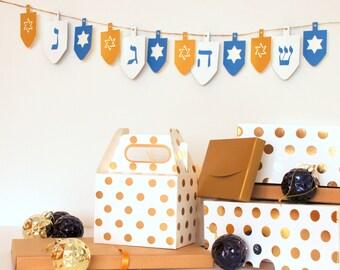 Hanukkah Dreidel Garland - Hanukkah Decoration - Chanukah Dreidel Garland - Dreidel Paper Garland - Chanukah decoration - Jewish Holiday UK