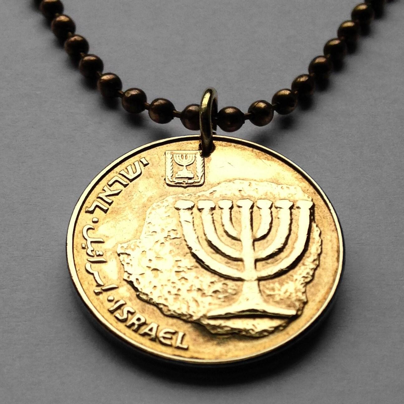 1991 O 2001 Israel 10 Agorot Coin Pendant Jewish Menorah # Muebles Lira Gold