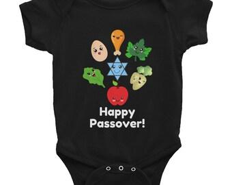 Passover Baby Onesie, Jewish, Passover, Passover Gift, Passover Seder, Pesach, Pesach Plate, Pesach Gift, Jewish Onesie, Jewish Holiday