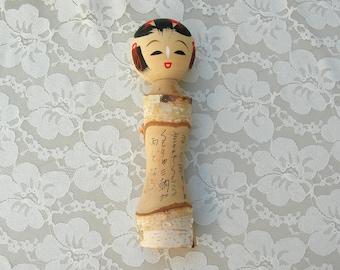 "Modern Japanese Kokeshi Doll, 8"" hand-crafted & hand-painted, bark and kanji writing on body"