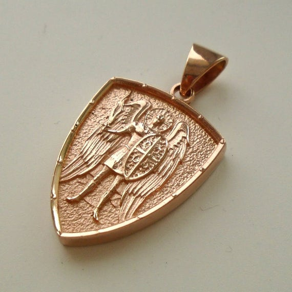 Gold saint st michael archangel cross shield prayer medal like this item mozeypictures Image collections