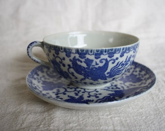 Vintage Teacup and Saucer - Made in Japan