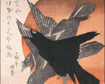 Japanese Art. Fine Art Reproduction.  Three Crows against the Rising Sun, c. 1810 by Totoya Hokkei. Fine Art Print
