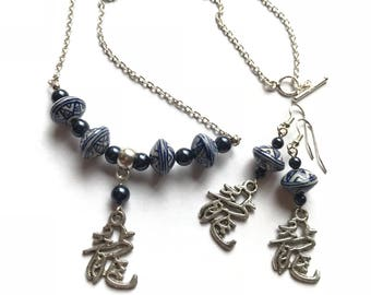 """Blue Ceramic Oriental look Necklace and Earring, Navy Swarovski Pearl Accents, Silver filled Chain, Chinese character meaning """"dragon"""""""