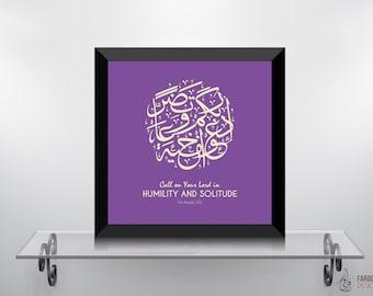 Humility & Solitude - Islamic Wall Art and Arabic Calligraphy | Islamic Decor, Art Prints| Modern Islamic Wall Art Digital Paintings