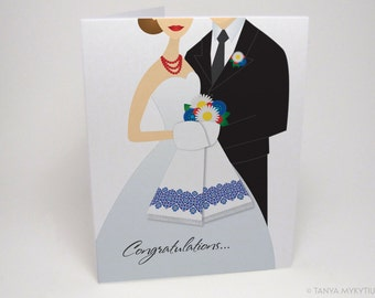 "Wedding Couple ""tying the rushnyk"" Premium Ukrainian Wedding/Bridal Shower Card 4.5 x 6.25 with gift pocket"