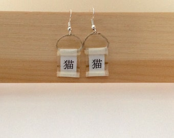 Cat in Japanese calligraphy on white and gold scroll earrings
