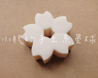 天竺葵洗面皂
