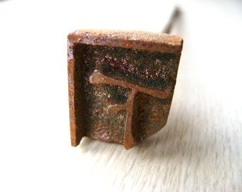 Vintage Japanese Branding Iron -  Yakiin - Vintage Branding Iron - Kanji Stamp - Chinese Character - Under Underneath Below Down S204