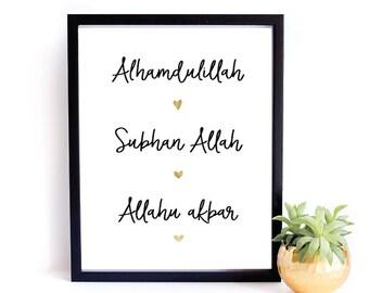 alhamdulillah subhan allah allahu akbar 8x10 printable islamic art dua art print