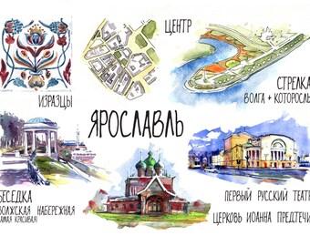 Travel Postcard from Russia Yaroslavl Sights