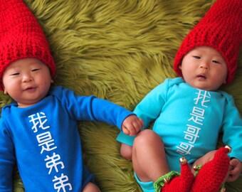 Crochet Baby Gnome Hat, Baby Elf Hat, Newborn Gnome Hat, Baby Halloween Hat, Newborn Baby Hat, Red