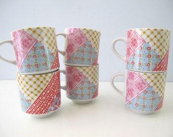 Vintage Set of 6 Mid Century Mugs Made in Japan