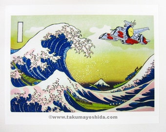 Back from the Future TAKUMA YOSHIDA giclee print on archival paper