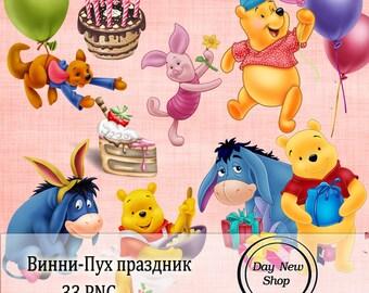 Винни-Пух праздник, день рождения клипарт PNG - INSTANT DOWNLOAD - holiday, birthday clipart
