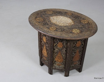 Carved & Inlaid Syrian Side Table