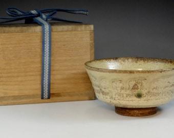 Kato Shuntai 'kizeto chawan' tea bowl #3014
