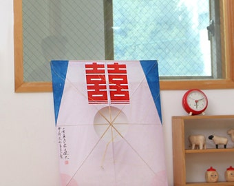 HEEJAGUIMEORI-YEON - Korean Traditional Kite made by cultural intangible asset in Busan Korea Home Decor Flying Kite Art wall hanging