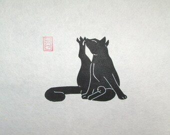 With Relish - Black Cat Lino Block Print