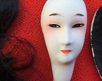 Vintage Japanese Doll Head - Head and Hair - D16-24