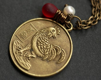 Rooster Chinese Zodiac Necklace. Chinese Astrology Necklace. Asian Horoscope Necklace. Rooster Necklace. Chinese Necklace Shēngxiào Necklace