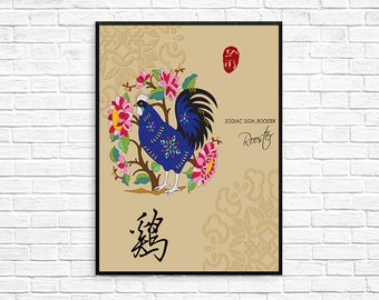 Chinese Zodiac Rooster Asian wall art Digital Print Poster