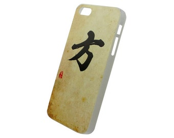 Chinese Calligraphy Surname Fang Fong Hard Case for iPhone SE 5s 5 4s 4